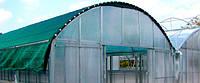 Затеняющая сетка 45% 6м*50м, фото 1