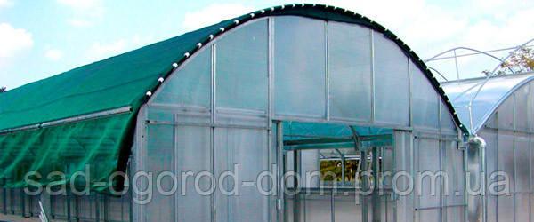 Затеняющая сетка 45% 6м*50м