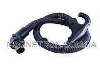 Шланг для пылесоса LG 5215FI1350N