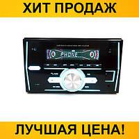Автомагнитола 2DIN 1201/9003 BT USB!Спешите Купить