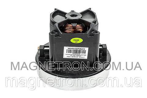 Двигатель (мотор) для пылесосов VC07W70 1500W Whicepart