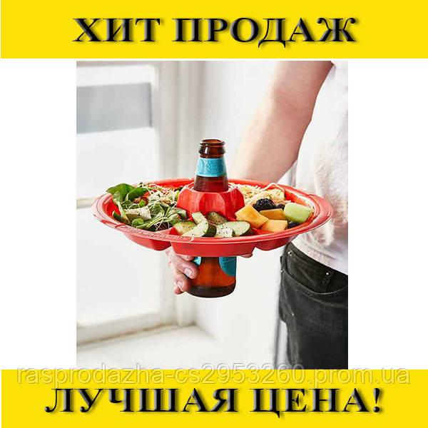 Тарелка-подставка для еды и напитков Go Plate!Спешите Купить