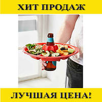 Тарелка-подставка для еды и напитков Go Plate!Спешите Купить, фото 1