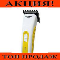 Машинка для стрижки волос Sportsman SM-629!Хит цена