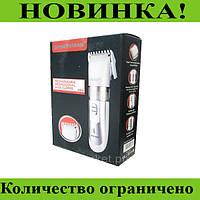Машинка для стрижки волос Sportsman SM-603!Розница и Опт
