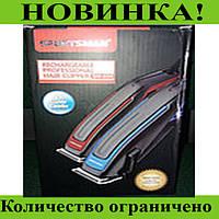 Машинка для стрижки волос Sportsman SM-650!Розница и Опт