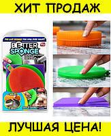 Набор универсальных силиконовых щеток, губок Better Sponge