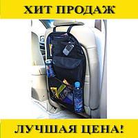 Органайзер для Автомобиля Back Seat Organizer EstCar!Спешите Купить