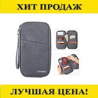 Органайзер для документов Passport Bag!Спешите Купить