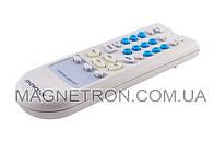 Пульт для телевизора Daewoo HYDFSR-0048UOCD (не оригинал)