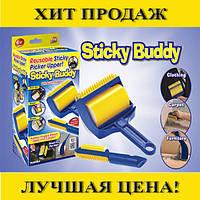 Щетка для чистки Sticky Buddy!Спешите Купить
