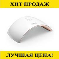 Лампа для гель-лака SUN 9C PLUS (36W)!Спешите Купить