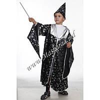 """Детский карнавальный костюм """"Волшебник"""" (21011)"""