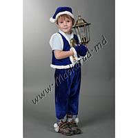 """Детский карнавальный костюм """"Гномик синий"""" (23177-2)"""