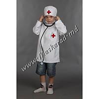 """Детский карнавальный костюм """"Доктор"""" (23112)"""