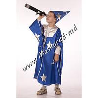 """Детский карнавальный костюм """"Звездочёт"""" (23122)"""