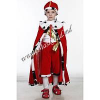 """Детский карнавальный костюм """"Король"""" (21001)"""
