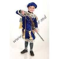 """Детский карнавальный костюм """"Принц синий"""" (21729-2)"""
