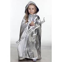 """Детский карнавальный костюм """"Плащ для детей"""""""