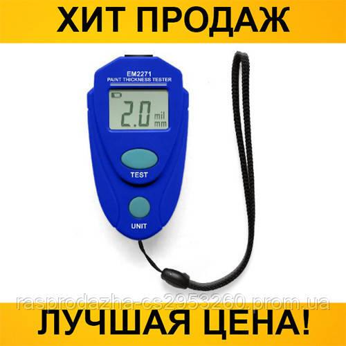 Толщиномер EM2271!Спешите Купить