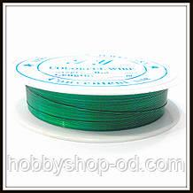 Дріт діам. 0,3 мм колір яскраво-зелений .(упаковка 10 бобін)
