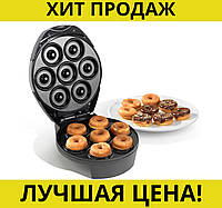Аппарат DSP KC1103 2 в 1 для изготовления пончиков