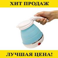 Складной чайник foldable kettle!Спешите Купить
