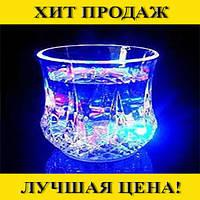 Стакан с подсветкой Color Cup!Спешите Купить, фото 1