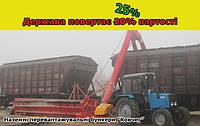 Перегрузчик зерна наземный электрический БНП-12/Е КОВЧЕГ