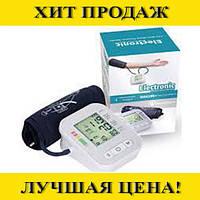 Тонометр на руку Electronic RAK289!Спешите Купить