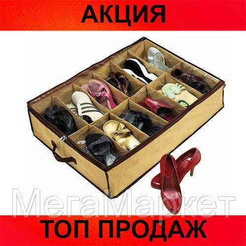 Органайзер для обуви Shoes Under на 12 пар!Хит цена - МегаМаркет в Никополе 06ee5b34f0550