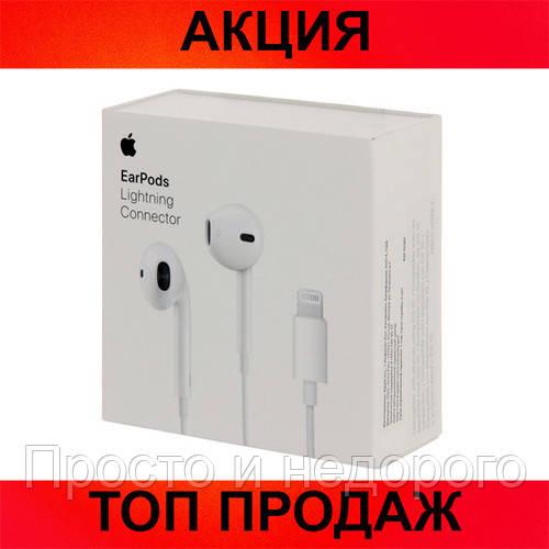 Наушники Apple EarPods!Хит цена - Просто и недорого в Днепре 2365dfc9b9fa2