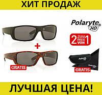 Антибликовые поляризованные очки Polaryte HD!Спешите Купить