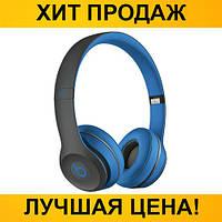 Наушники Beats Solo 2 Wireless STN 019 Bluetooth 533bf0006ef55
