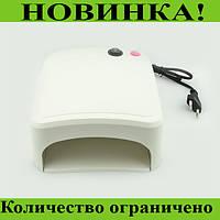 УФ лампа для ногтей ZH818А с таймером!Розница и Опт