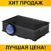 Портативный проектор LED UC36 домашний!Спешите Купить