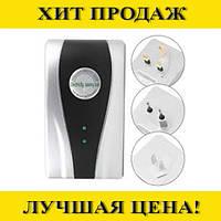 Энергосберегающее устройство Electricity saving box Power Saver!Спешите Купить, фото 1