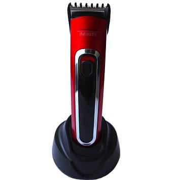 Машинка для стрижки волос Infinity IN0836