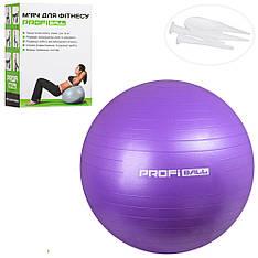 Мяч для фитнеса - 65 см MS 1576P (Фиолетовый) Фитбол