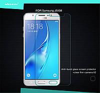 Защитное стекло Nillkin Anti-Explosion Glass (H) для Samsung J510F Galaxy J5 (2016), (Прозрачное)