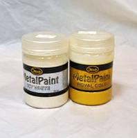 MetalPaint ice white( Метал Пэинт вайт) - декоративная металлизированная перламутровая краска, 250мл