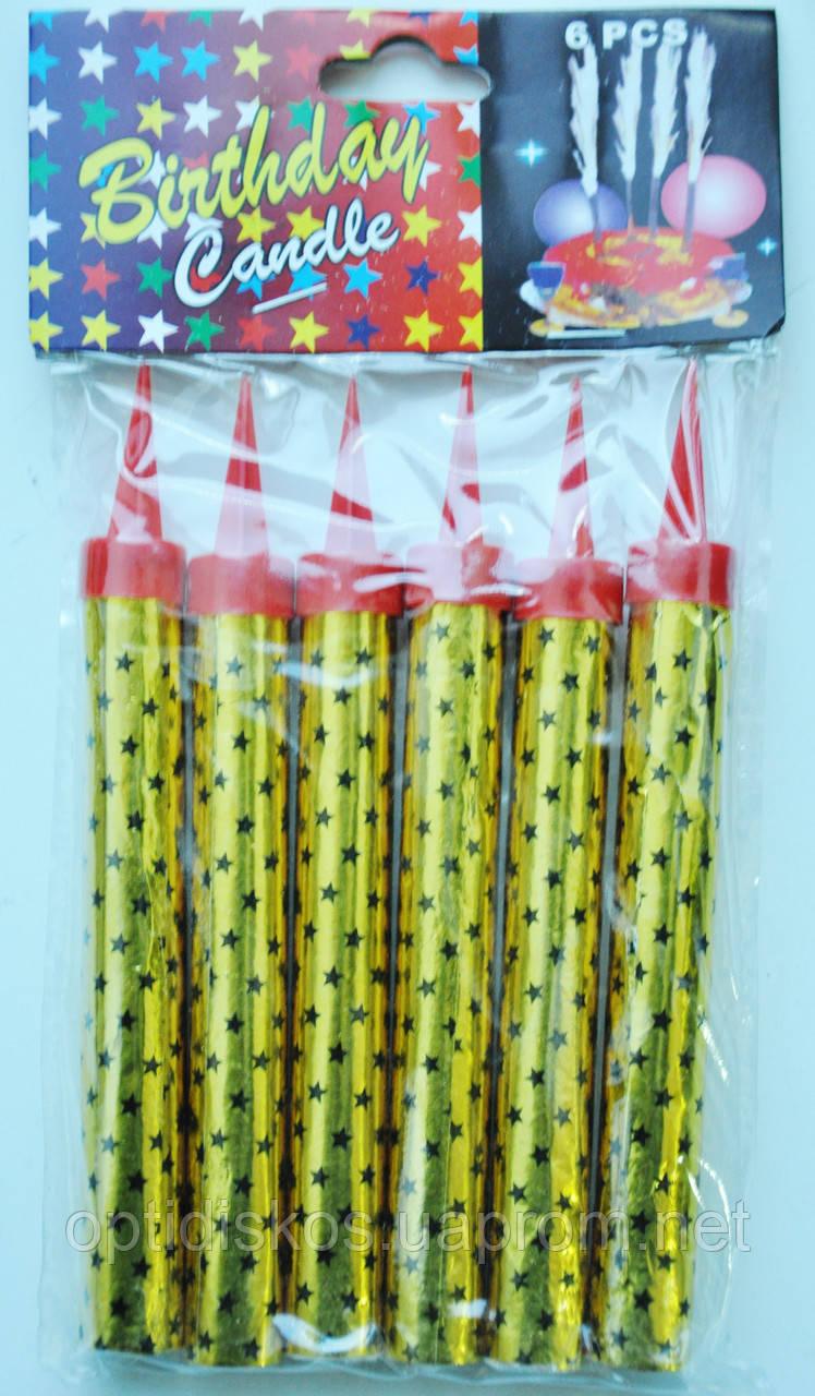 Свечи Фейерверк 12 см цветные (6шт/уп)