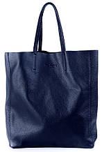 Кожаная женская сумка PoolParty city-darkblue
