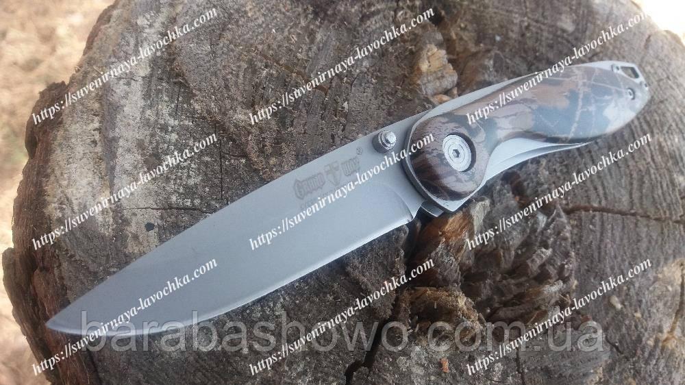 Нож складно 00341 перочинный карманный