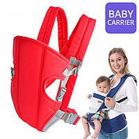 Слинг-рюкзак Baby для переноски ребенка в возрасте от 3 до 12 месяцев