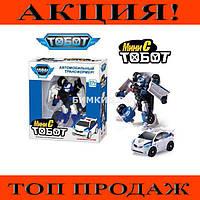 Игрушка Трансформер Mini Tobot C!Хит цена
