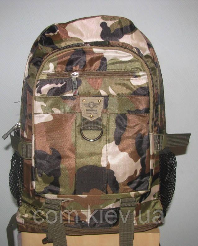 Рюкзак камуфлированный 275 Jing Pin
