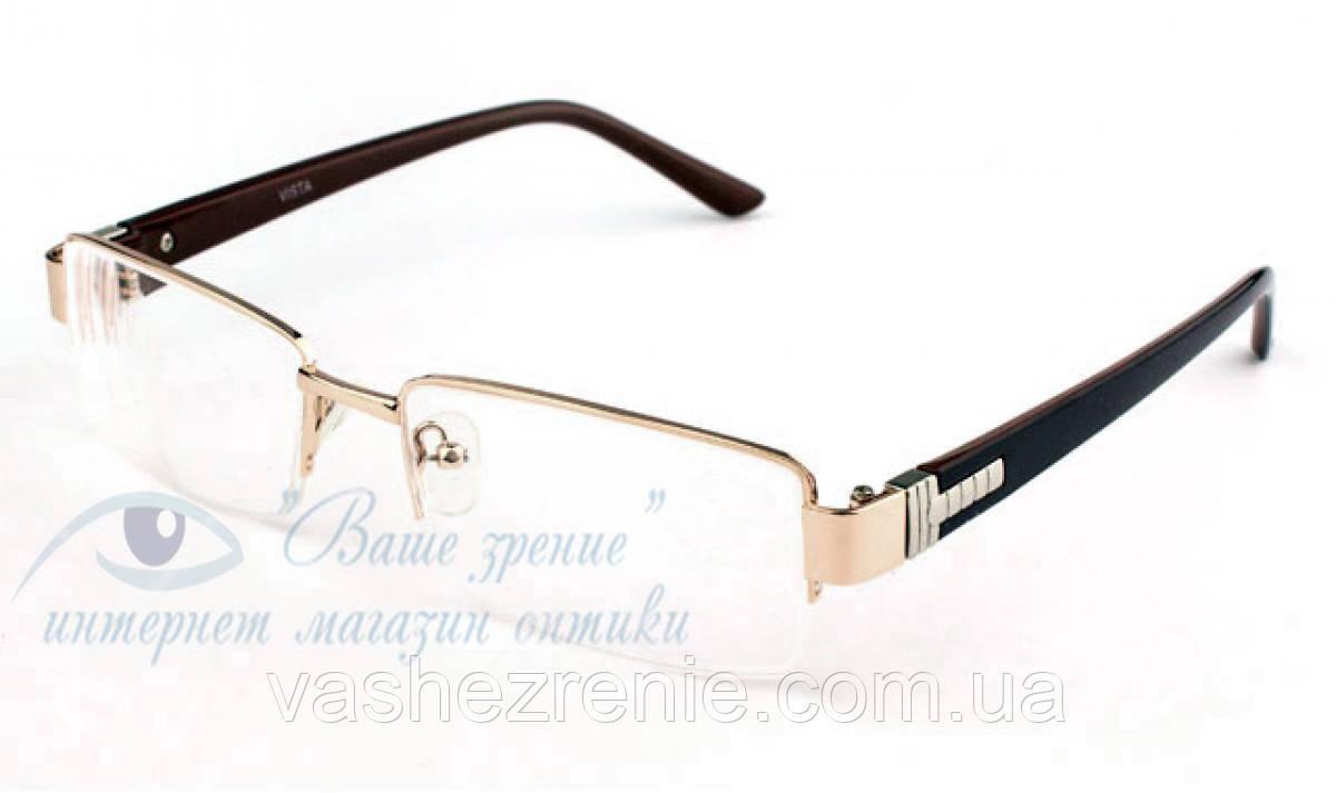 Очки мужские для зрения с диоптриями + - Код 266 de9a3129ff829