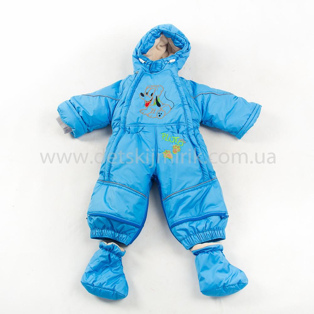 """Зимний комбинезон-трансформер""""Крошка-2""""  для новорожденных, многофункциональный 4 в 1"""