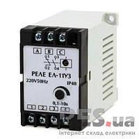 Реле контроля фаз ЕЛ-11 220В